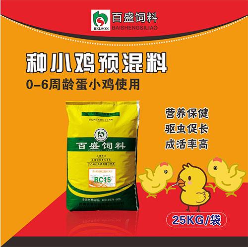 5%种小鸡预混料RC15