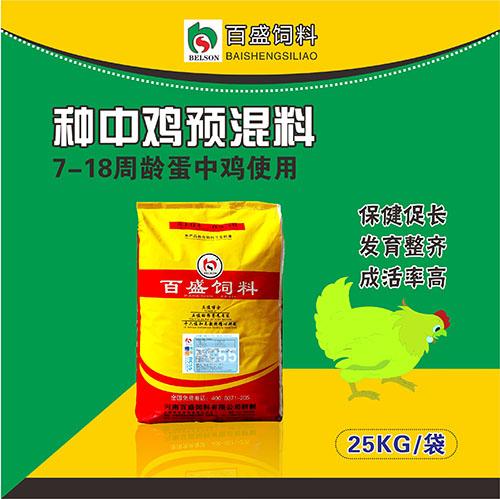 5%种中鸡预混料RC55