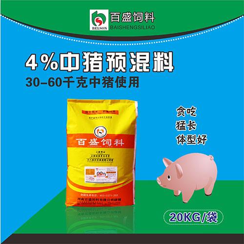 4%中猪预混料SB34