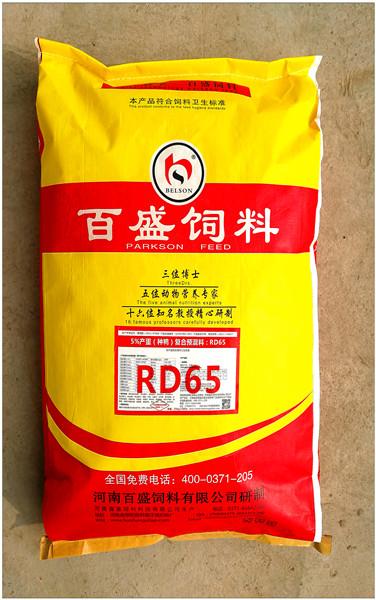 5%种鸭预混料RD65