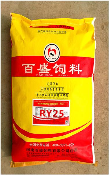 5%肉鸭后期预混料RY25